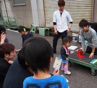 ブログ用画像�@(2015.4.10).JPG